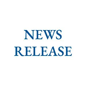 2020年4月17日 8/8は「ありあけハーバーの日」!一般社団法人日本記念日協会に正式に認定されました!