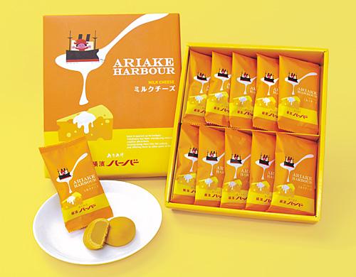 2019年11月1日 「横濱ハーバー ミルクチーズ」特別発売のお知らせ
